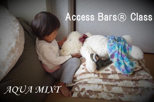 2018年5月28日(月)アクセス・バーズ・プラクティショナー1日講座