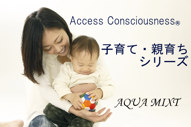 accessfamily