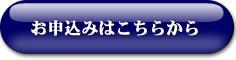 mousikomi01-002