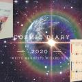 現代版マヤ暦「コズミック・ダイアリー2020」ご購入キャンペーン